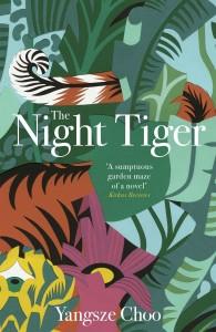 Tiger UK